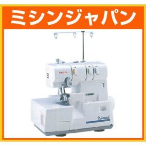 ミシン 本体 シンガー ミシン 「S300」 ロックミシン|mishin-shop