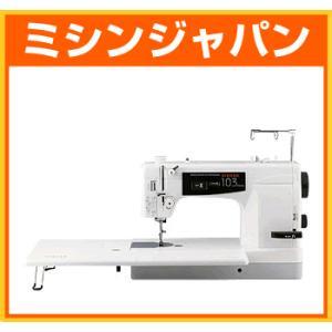 ミシン 本体 シンガー ミシン 「103DX」103DELUXE 職業用ミシン|mishin-shop