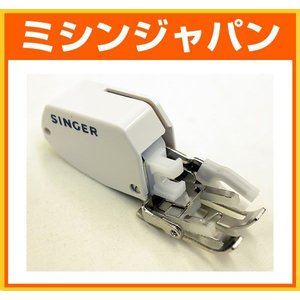 シンガー「上送り押え」HP31099|mishin-shop