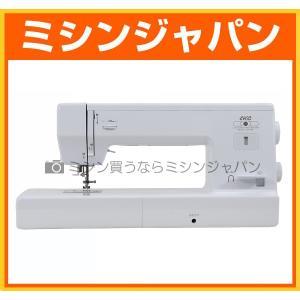 ミシン 本体 アックスヤマザキ ロングアーム 電動「BB-986」|mishin-shop