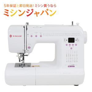 【サイドカッター付き】ミシン 本体 シンガーコンピューターミシン 「S-017」売れ筋 文字縫い
