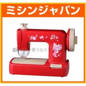 プレゼントにぴったり 毛糸ミシン HUG(ハグ) カラーパッケージ|mishin-shop