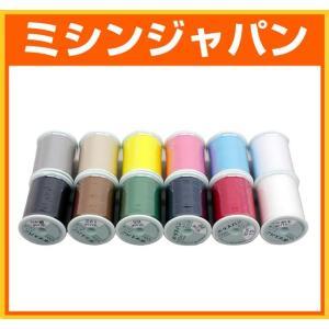 「12色ミシン糸セット」|mishin-shop