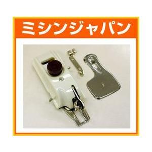 アックスヤマザキ「ボタンホールセット」|mishin-shop