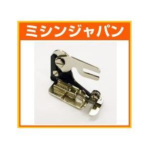 サイドカッター(ジャノメ製品用 )|mishin-shop