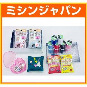 【同時購入専用】入園スペシャル缶(ミシン糸・ミシン針・ボビン・ピンクッション・おなまえテープ・ソーイングキット)|mishin-shop