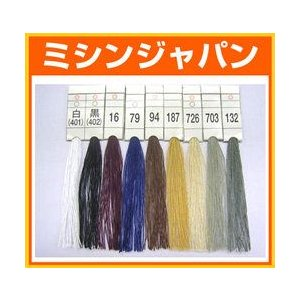 ロックミシン糸 「ポリスパン1500m巻き」|mishin-shop