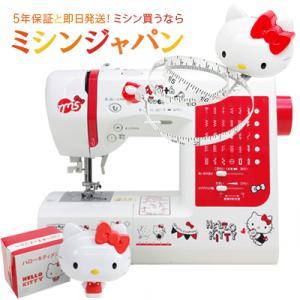 ミシン 本体  ジャガー コンピューター 当店限定「ハローキティ40周年記念モデル」|mishin-shop
