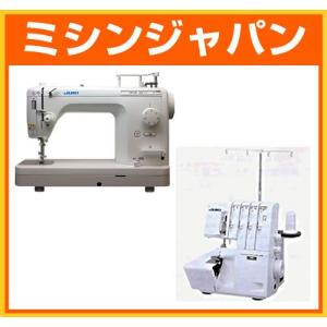 JUKI「シュプール30DX」と JUKI「MO-114D」の2台セット|mishin-shop