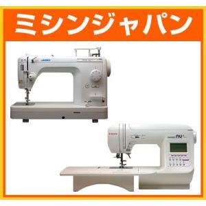 JUKI 「シュプール30DX」 と シンガー 「モナミヌウアルファSC307/SC300」の2台セット|mishin-shop