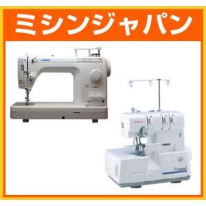 JUKI 「シュプール30DX」 と シンガー 「S300DF」 の2台セット|mishin-shop