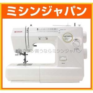 ミシン 本体 サイドカッター フットコントローラー付 シンガー 「モニカピクシーDX5720/5720R」|mishin-shop