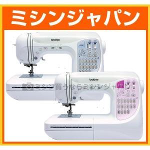 ミシン 本体 ブラザー フットコントローラー 12色糸 付「LS700/LS701」|mishin-shop