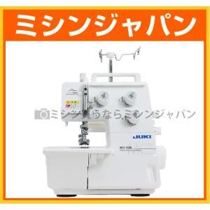ロックミシン用1500メートル糸(ポリスパン)付属 JUKI ロックミシン 「MCS1500」|mishin-shop