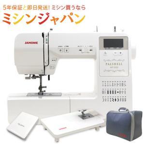 ミシン 本体 新発売 ジャノメ「NP1000」「NP350」|mishin-shop