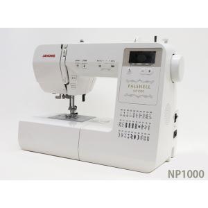 ジャノメミシン「NP1000」「NP350」|mishin-shop|02