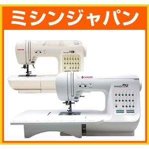ミシン 本体 シンガー ミシン 「モナミヌウSC117/SC100」 コンピューターミシン|mishin-shop