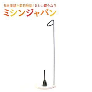 「太巻き用糸立て台」|mishin-shop