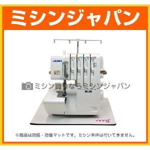 「防振・防音マット (ロックミシン用)」|mishin-shop