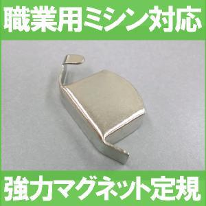 汎用品メール便¥164可ジャノメミシンジャノメ職業用直線ミシ...