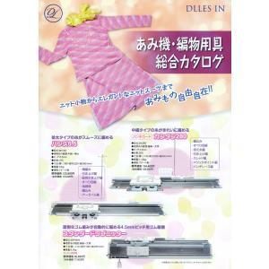 パンチカード編み機 カンタン280 SK280 ドレスイン編機(旧:シルバー編み機)|mishindenet|11