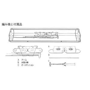 パンチカード編み機 カンタン280 SK280 ドレスイン編機(旧:シルバー編み機)|mishindenet|08