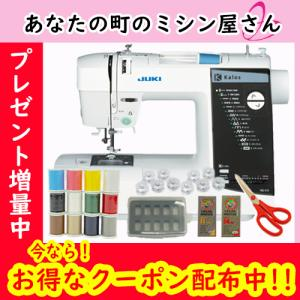 JUKI HZL-K10 コンピューターミシン Kalosカロス ジューキ  送料無料 レビューを書いて5年保証|mishinyasan