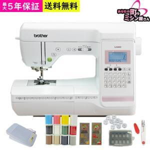 新製品 ブラザー ミシン コンピューターミシン LS800 本体 5年延長保証可能|mishinyasan