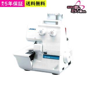 JUKI ロックミシン MO-522(1本針2本糸)【送料無料(北海道/九州/沖縄/離島を除く)】【到着後レビューを書いて5年保証】[MO522]|mishinyasan