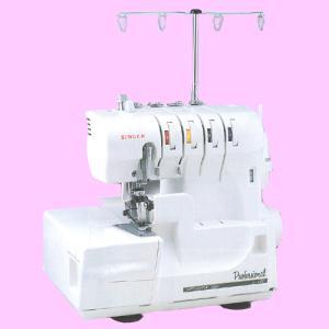 シンガーミシン ロックミシン Professional S-400(2本針4本糸)【送料無料(北海道/九州/沖縄/離島を除く)】|mishinyasan