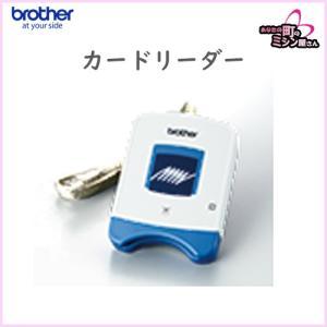 ブラザーミシン カードリーダー SAECR1 ※メーカー取り寄せ※ mishinyasan