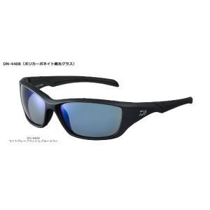 ダイワ ポリカーボネイト偏光グラス DN-4408 ライトグレーフラッシュブルーミラー mishop