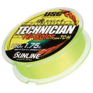 サンライン 磯スペシャル テクニシャン Hi-Color Type TC-H 150m|mishop