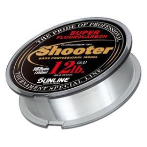 サンライン シューター Shooter Finesse Special (フィネススペシャル) 100m 6LB|mishop