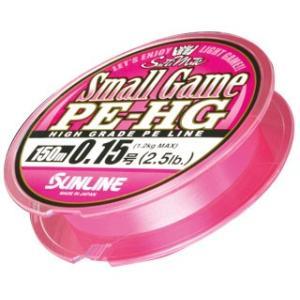 サンライン ソルティメイト・スモールゲーム PE-HG SaltiMate  Small Game PE-HG 150m 0.4号|mishop
