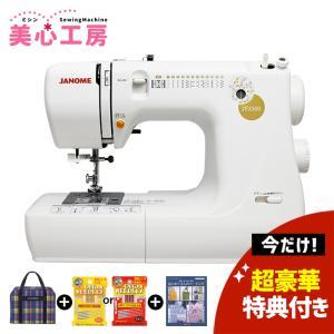 ジャノメ JE-2300の商品画像|ナビ