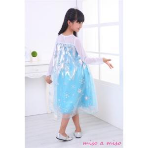 アナと雪の女王 Frozen ディズニー 子供 長袖 ワンピース ドレス エルサ風 なりきり コスチ...