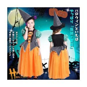 ハロウィン 衣装 仮装 子供用  巫女 悪魔 魔女 キッズ ...