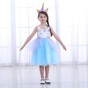 爽やかなパステルカラーのミディアム丈ユニコーンコスチュームドレスドレスです。   スカートは9層構造...