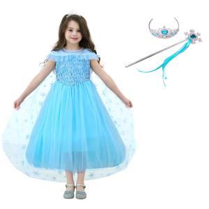 子供 アナ雪 エルサ風 コスチュームドレス ショール付き 女の子 キッズ パーティードレス ハロウィ...