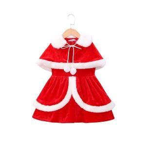 子供 サンタ衣装 サンタドレス クリスマス衣装 ファー 女の子 ワンピース サンタクロース キッズ ...