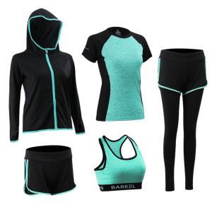 レディース スポーツウェア フィットネス ランニング トレーニングウェア ヨガウェア 上下セット 豪華5点セット 通気性 速乾 長袖 グリーン|misoamiso