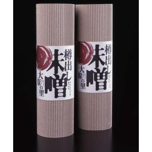 樽出し味噌(三年もの・400g) misoan 03