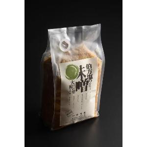 伯方の塩の味噌(1kg)|misoan|02