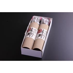 樽出し味噌(こ進物・ご贈答用セット、お味噌×2・お漬け物・巻き包み)|misoan|04