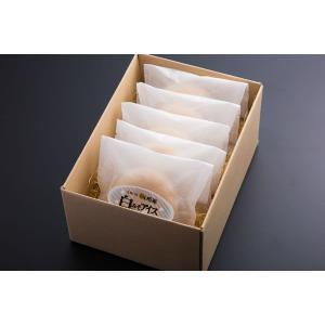 白みそアイス最中(70ml・5個入り) ※箱代込み|misoan|04
