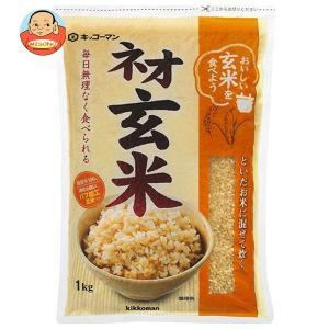 キッコーマン ネオ玄米 1kg×12袋入|misono-support
