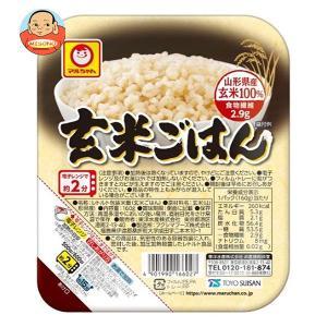 東洋水産 玄米ごはん 160g×20(10×2)個入|misono-support