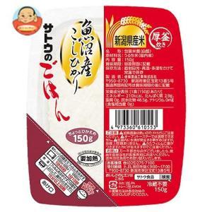 サトウ食品 サトウのごはん 魚沼産こしひかり 150g×24個入|misono-support