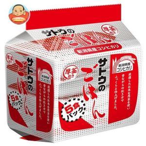 サトウ食品 サトウのごはん 新潟県産コシヒカリ 5食パック (200g×5食)×8個入|misono-support